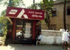 എ. ടി.എമ്മില് പോകുമ്പോള് ശ്രദ്ധിക്കേണ്ട 12 കാര്യങ്ങള് 5