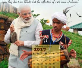 കുമാര സംഭവം സീസണ് 2 : കലണ്ടറാണ് താരം 2