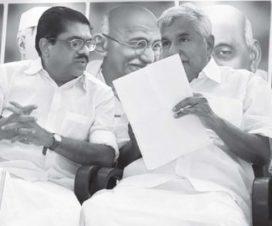 Kerala politics